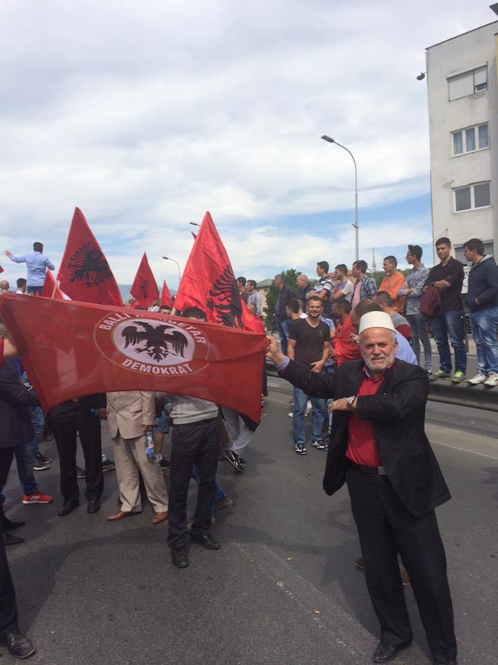 Balli Kombetar Demokrat ne Shkup