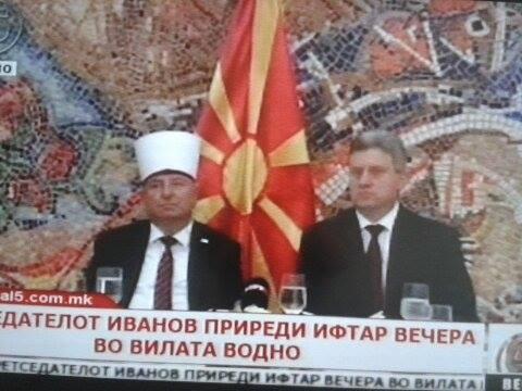 Sulejmani dhe Gjorgje Ivanovi